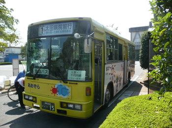 P1030283
